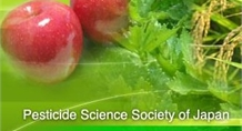 40th Pesticide Science Society Japan Conference